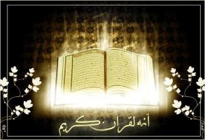 al-Quran.jpg-w=450&h=307